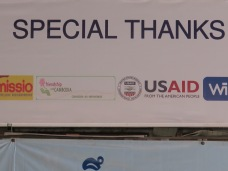 A banner at CWCC thanks sponsoring agencies, including FWC