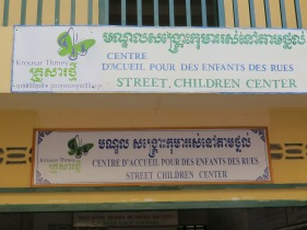 Krouser Themy Shelter for street children supported by Friendship with Cambodia